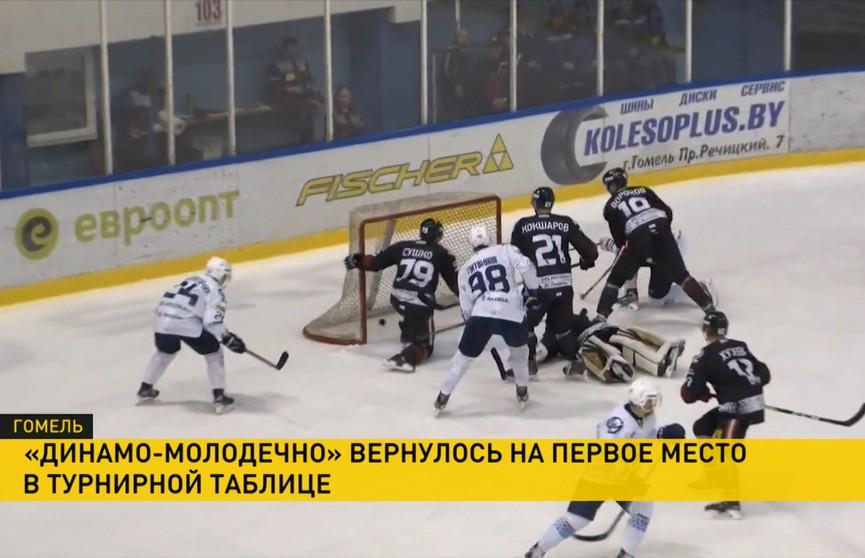 «Динамо-Молодечно» вернулось на первое место в турнирной таблице в чемпионате Беларуси по хоккею