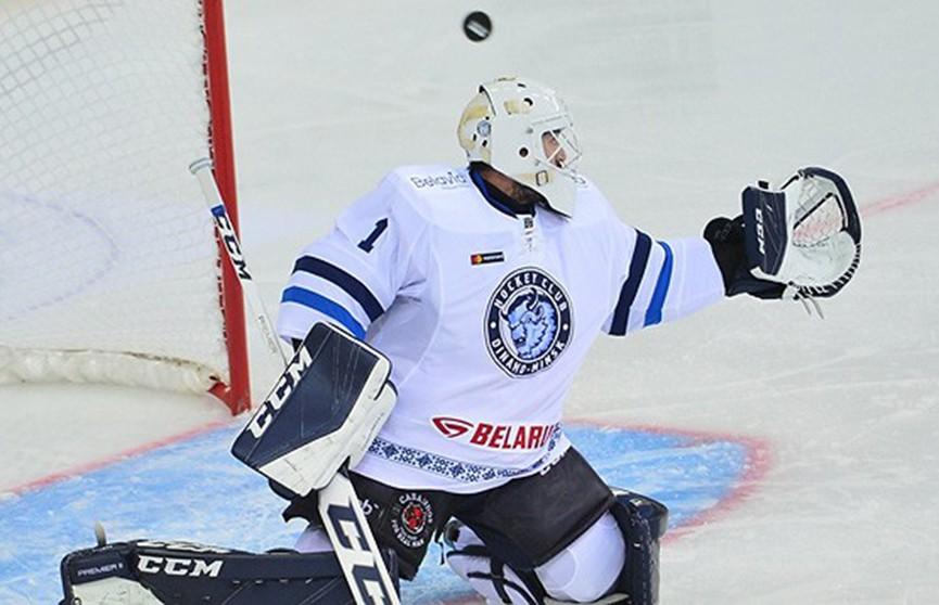 Хоккеисты минского «Динамо» проиграли в третьем матче КХЛ