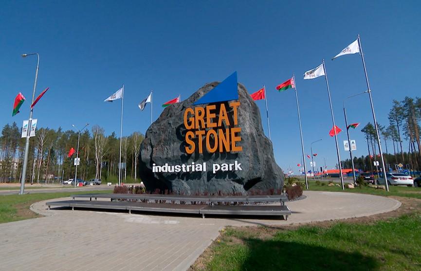 II Европейские игры: «Пламя мира» посетит «Великий камень» и «Хатынь»