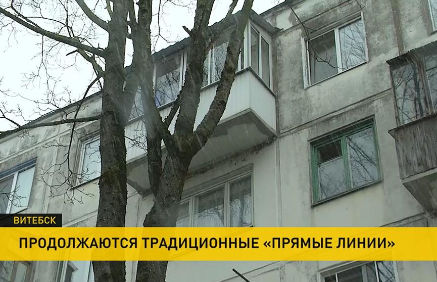 Жители нескольких многоэтажек в Витебске пожаловались на коммунальные проблемы во время «горячей линии» в исполкоме
