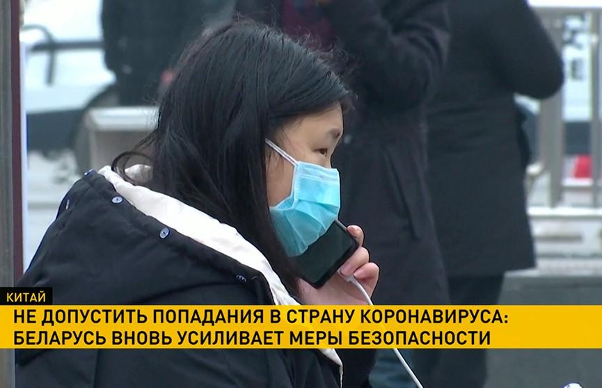 Минздрав: коронавируса в Беларуси нет, а меры безопасности усилят