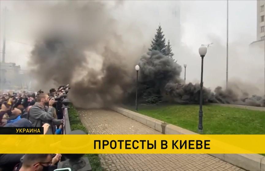 Массовый протест проходит в Киеве из-за скандального решения Конституционного суда