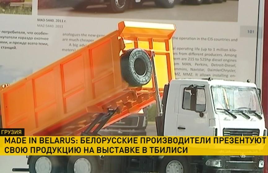 Беларусь намерена запустить в Грузии совместное производство по сбору тракторов