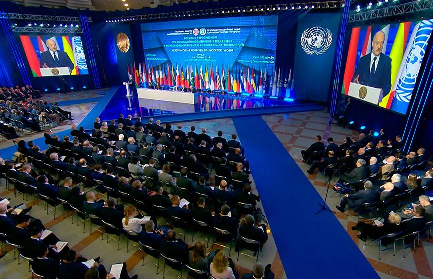 Как противостоять использованию высоких технологий злоумышленниками – обсудят во второй день Международной конференции по борьбе с терроризмом