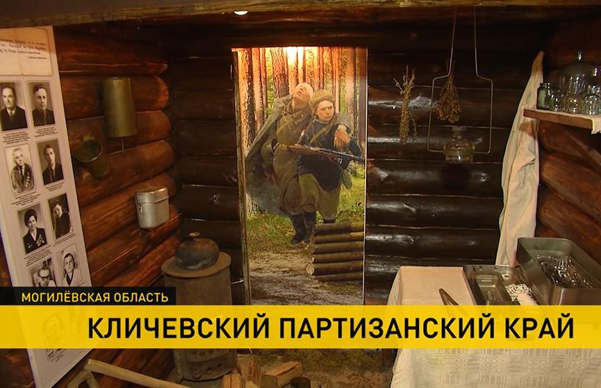 В Кличевском районе увековечили память об участниках партизанского движения в Беларуси