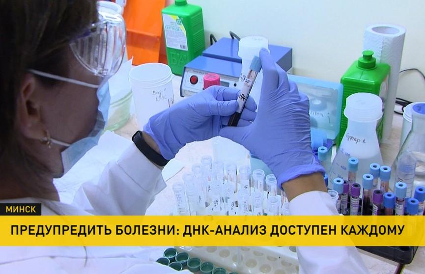 15-тысячная пациентка получила генетический паспорт в столичном Институте генетики. Что это такое и как документ поможет в будущем?