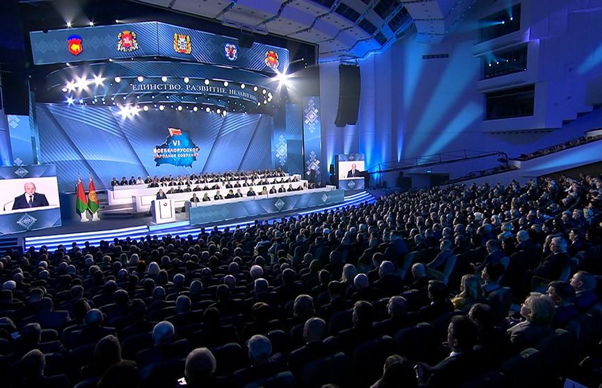 Выступления делегатов на ВНС-2021: топ-8 самых ярких цитат