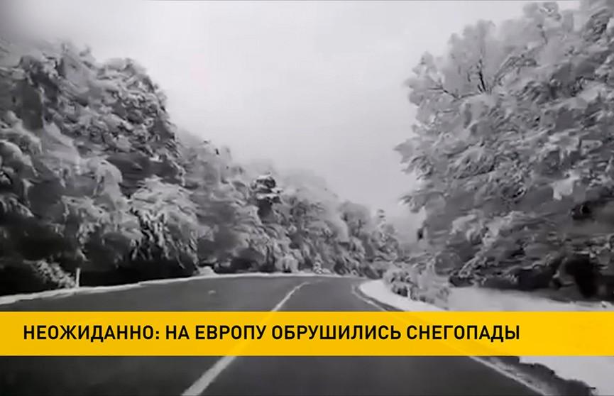 Снегопады в Европе: сугробы на улицах, ураган, метели