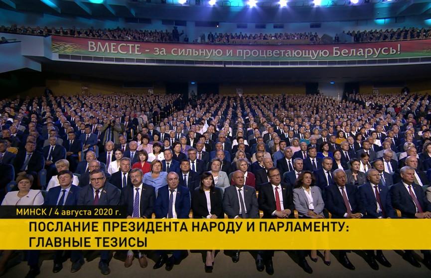 Послание Президента народу и парламенту: основные тезисы прокомментировали в обществе