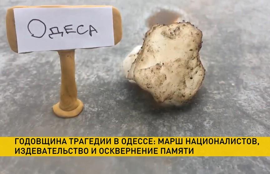 Издевательство и осквернение памяти погибших – в Одессе прошла очередная годовщина трагедии