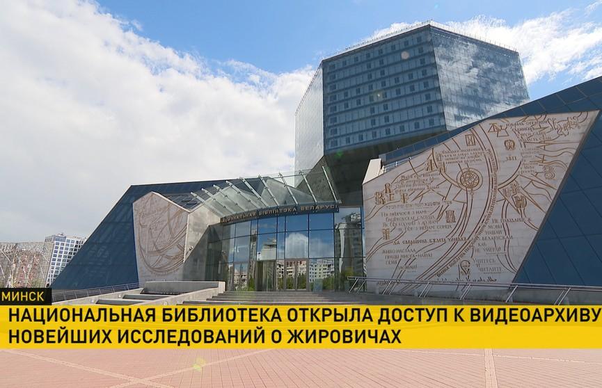Национальная библиотека открыла доступ к уникальному видеоархиву в честь 500-летия Жировичского монастыря
