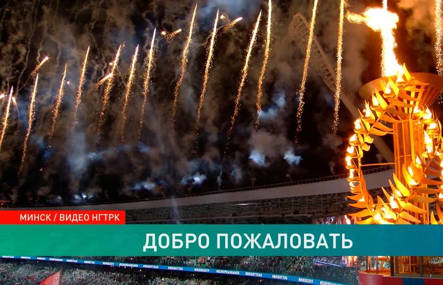 Церемония открытия II Европейских игр: что Беларусь продемонстрировала на открытии главного спортивного форума года?