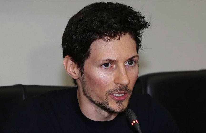 Павел Дуров может потерять более $1 млрд из-за спора с властями США