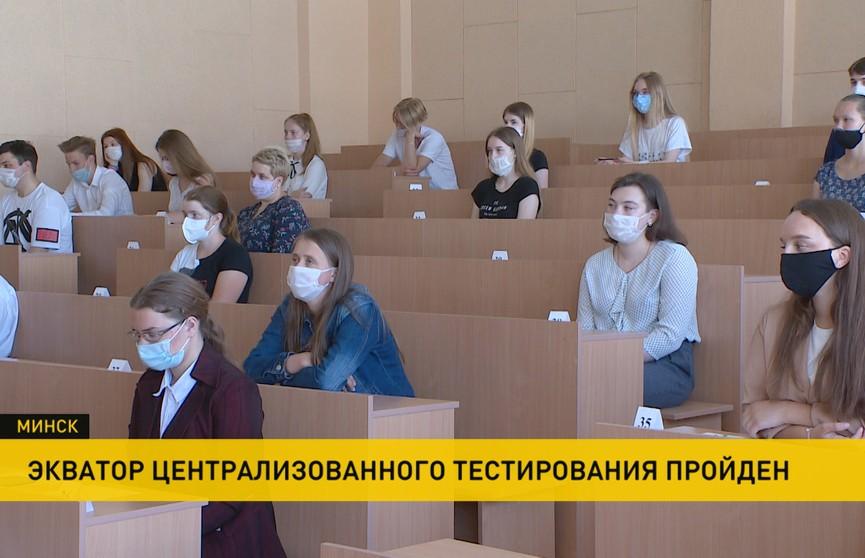 Централизованное тестирование: абитуриентов проверили на знания иностранных языков
