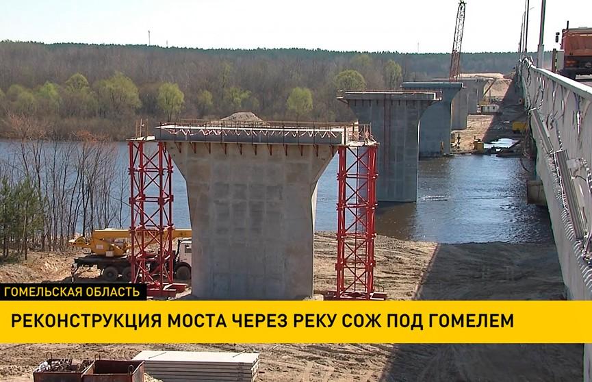 Продолжается реконструкция моста через реку Сож под Гомелем