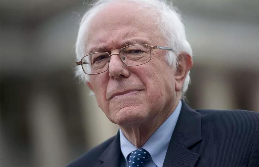 Берни Сандерс вышел из президентской гонки в США