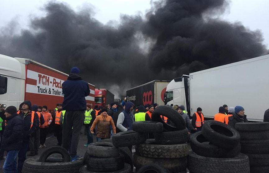 Коллапс на украинском погранпереходе «Ягодин»: протестующие бросали в фуры горящие шины