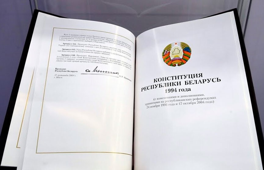 Лукашенко: Ни один документ с Россией мною не будет утвержден и подписан, если он будет противоречить Конституции