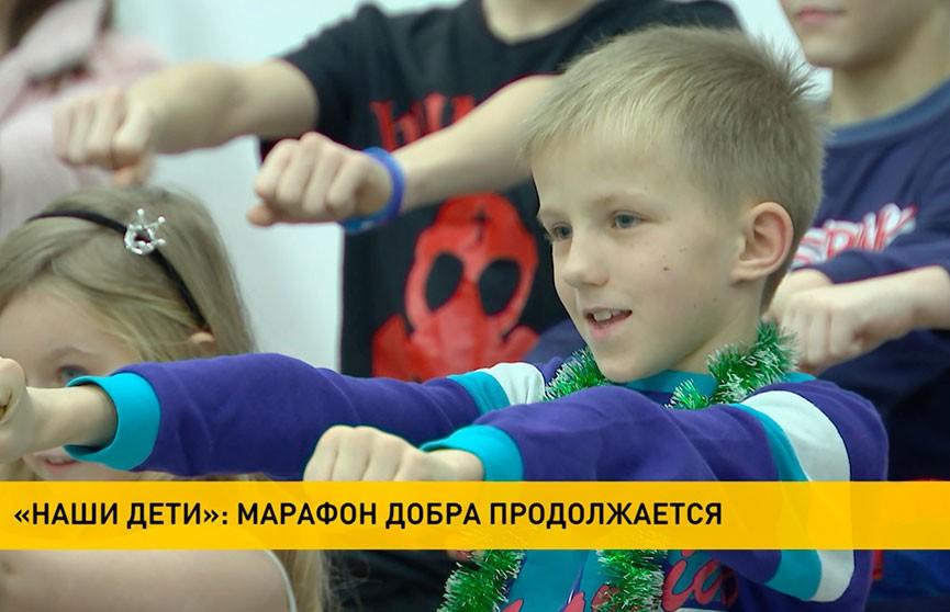 Акция «Наши дети» прошла в Марьиной Горке