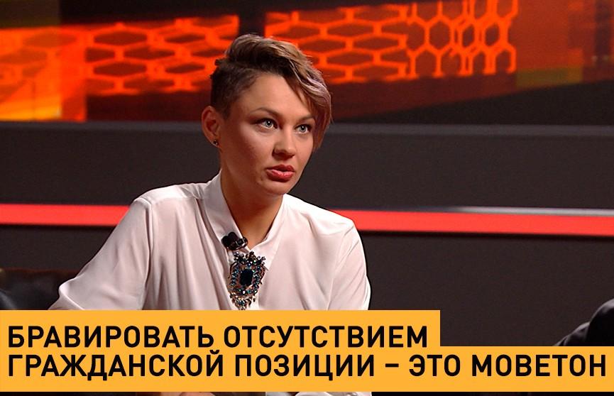 Культурный эксперт Оксана Зарецкая об отношении к выборам: Бравировать отсутствием гражданской позиции – это моветон