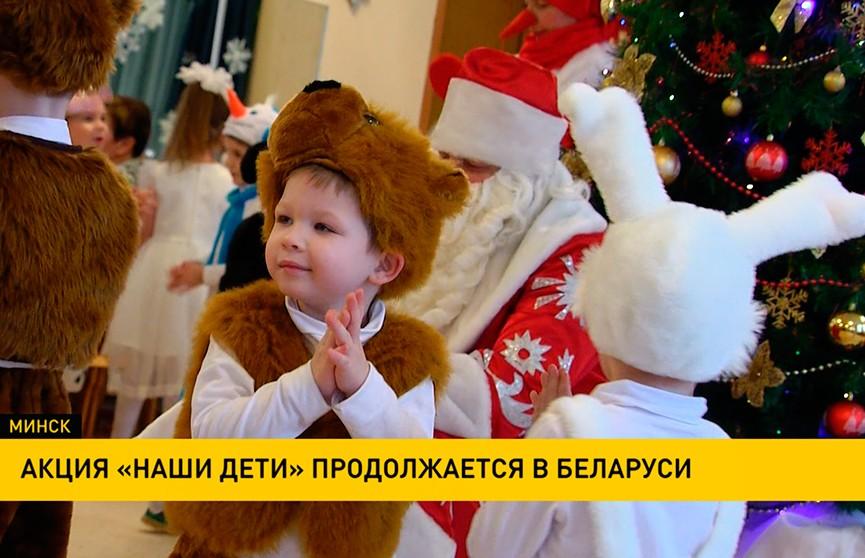 Более 400 детей собрала главная профсоюзная ёлка