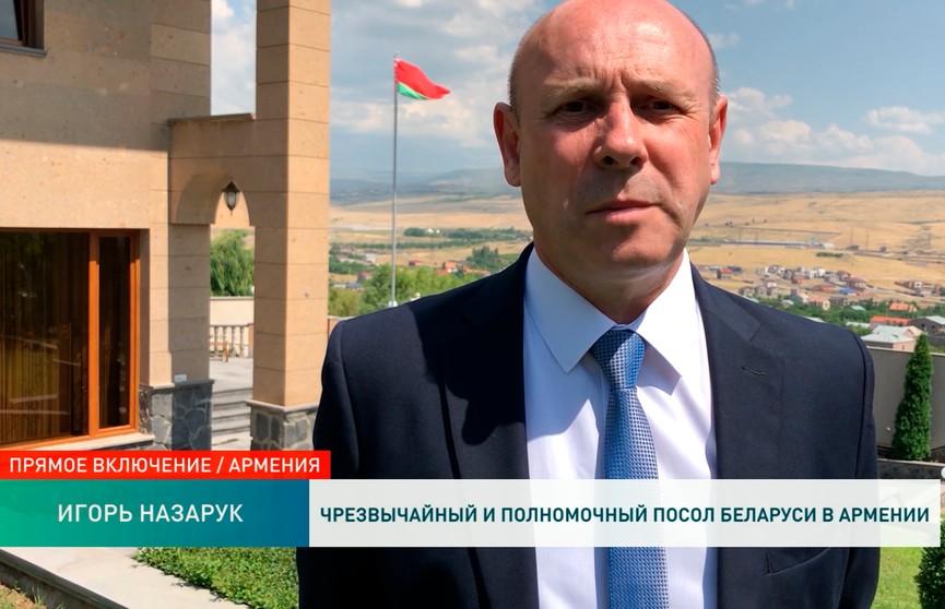 Посол Беларуси в Армении о том – как увеличить двусторонний товарооборот