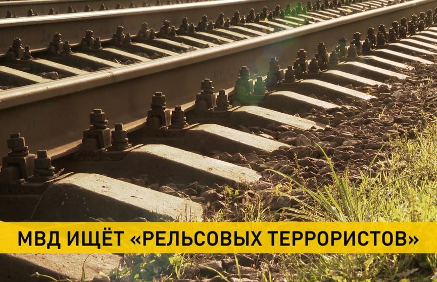 Рельсы замкнули проволокой на маршруте Барановичи – Брест: возбуждено уголовное дело