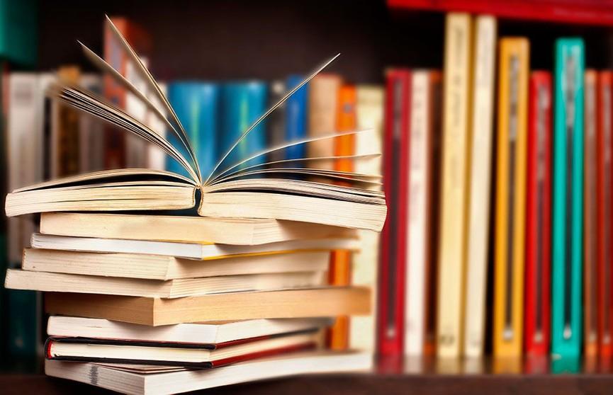 Пластиковые обложки для книг запретили в школах Китая