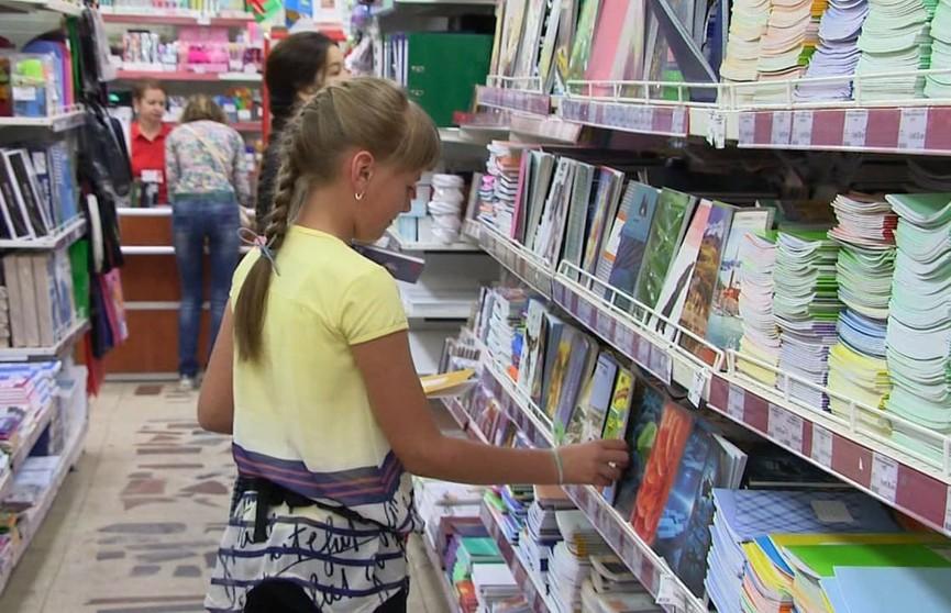 Как подготовить ребенка к школе? В Беларуси открылись школьные базары