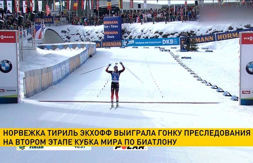Ирина Кривко заняла 26 место в пасьюте на этапе Кубка мира по биатлону в Хохфильцене