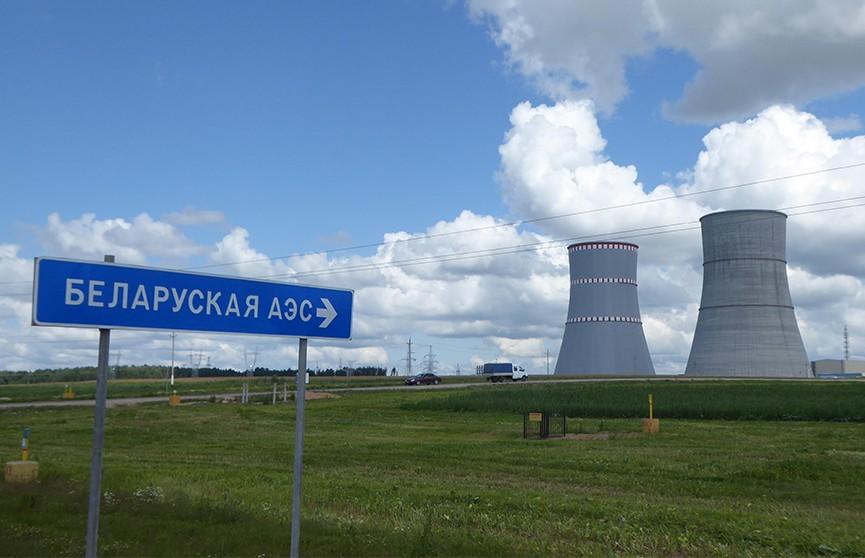 Начались работы по вводу в эксплуатацию первого блока БелАЭС