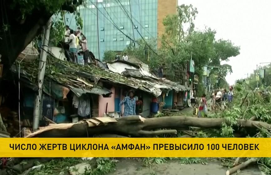 Ураган «Амфан» в Восточной Индии и Бангладеш: погибли как минимум 72 человека