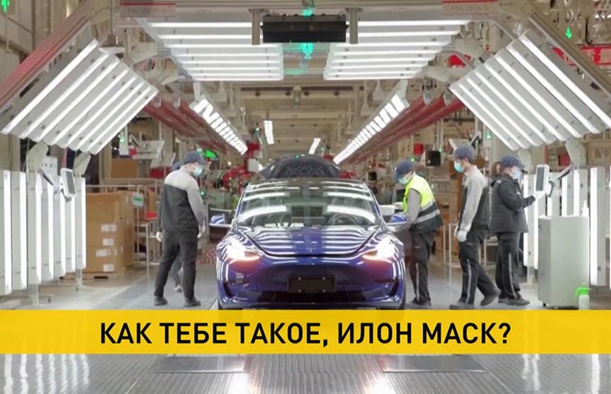 Компания Tesla выпустила рекордное количество автомобилей в третьем квартале года