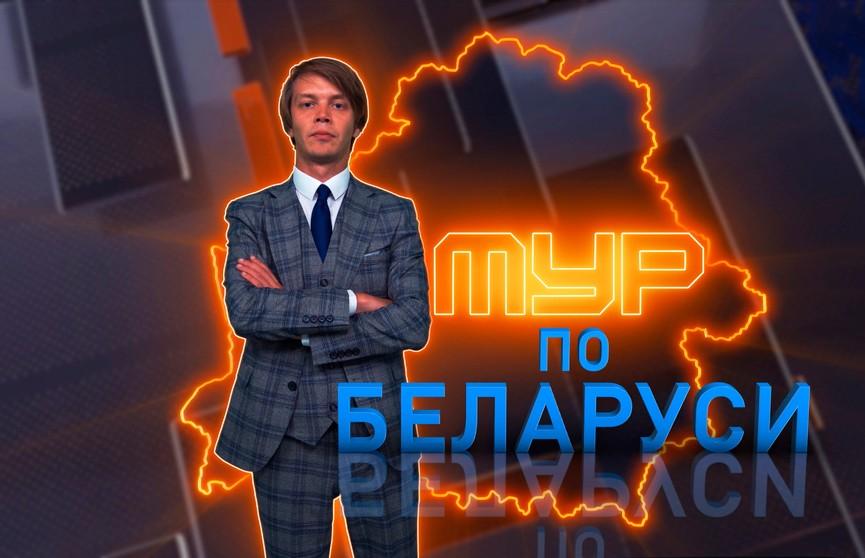 О белорусах, которым не все равно: новая рубрика «Контуров» – «Тур по Беларуси»
