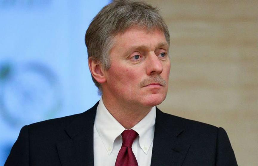 Песков: президенты обсуждали поставки энергоносителей