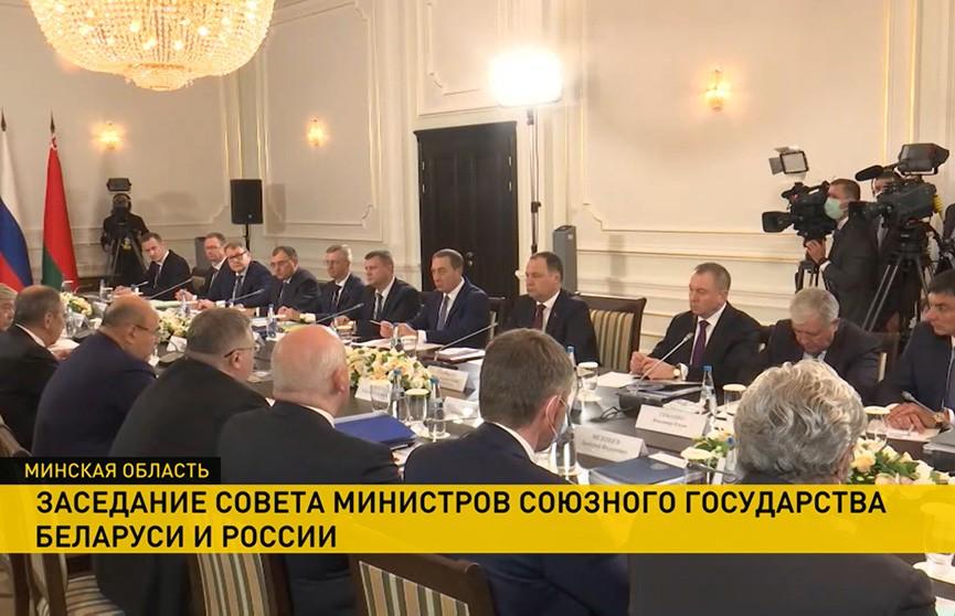 Главы правительств Беларуси и России подписали документы об углублении интеграции