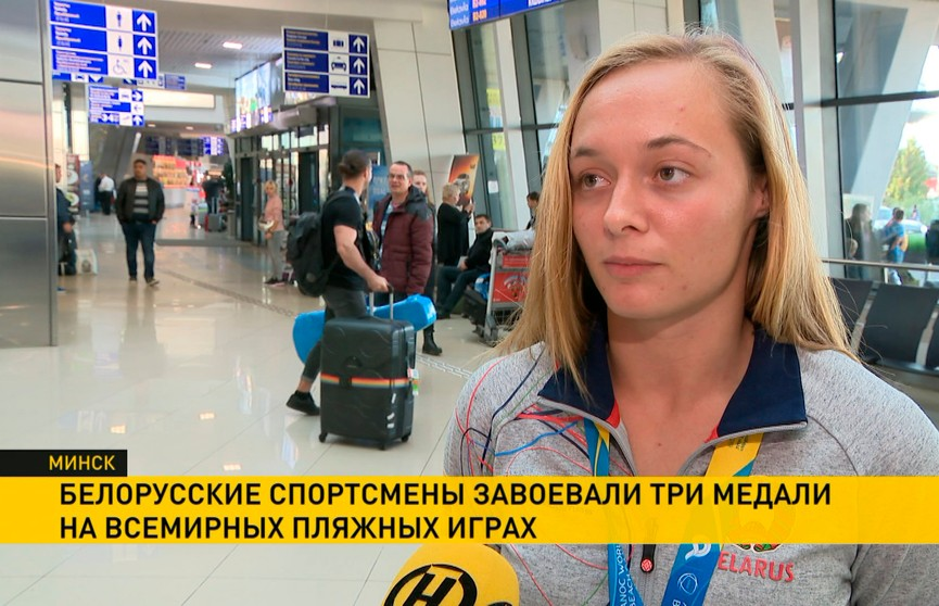 Белорусские воднолыжники завоевали три медали на I Всемирных пляжных играх в Катаре