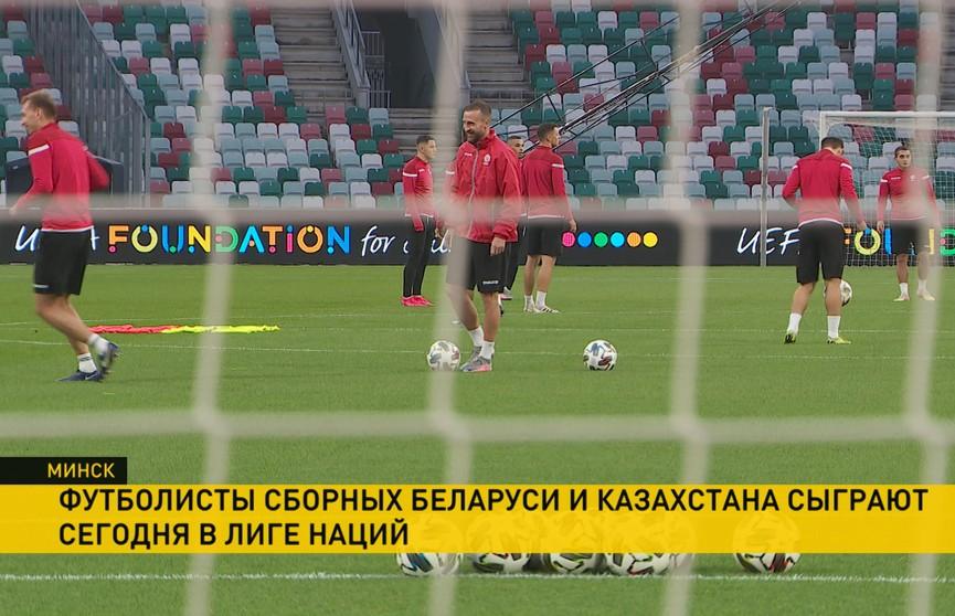 Лига наций: сборная Беларуси по футболу сыграет с командой Казахстана