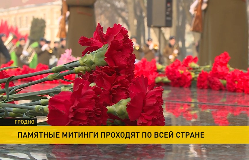 В Гродно к обелиску у Вечного огня возложили цветы