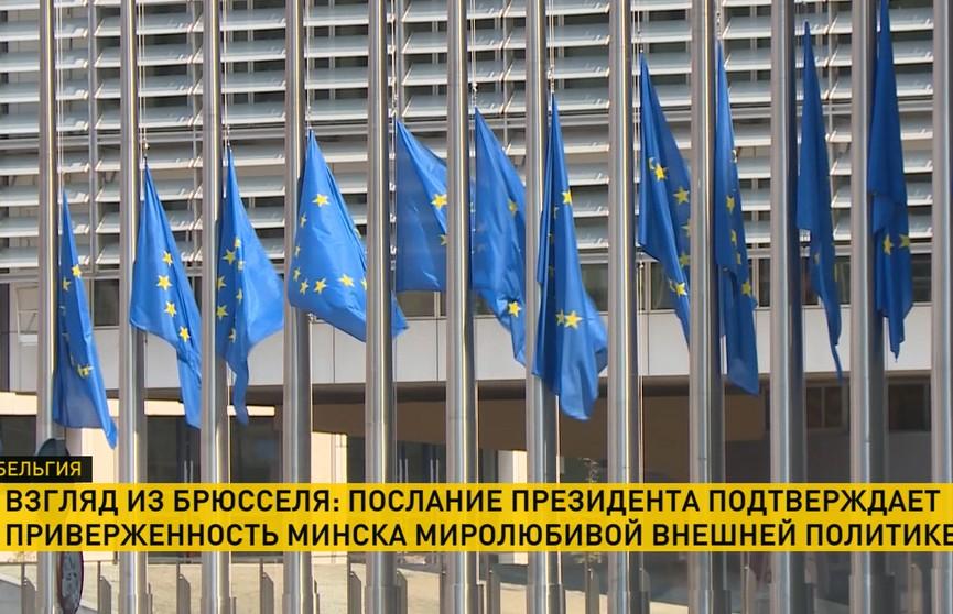 Как восприняли тезисы Послания Александра Лукашенко в Брюсселе?