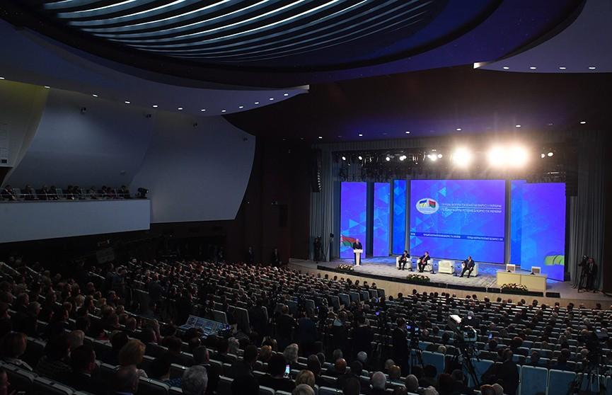 Итоги Форума регионов Беларуси и Украины