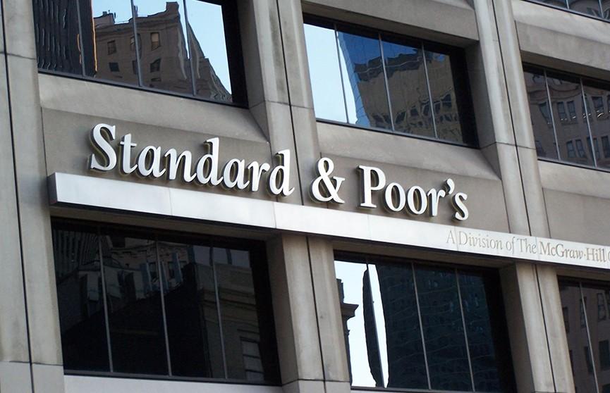 Эксперты Standard & Poor's оценили перспективы экономики Беларуси