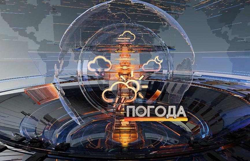 В Минске до +14ºC: прогноз погоды на 2 октября