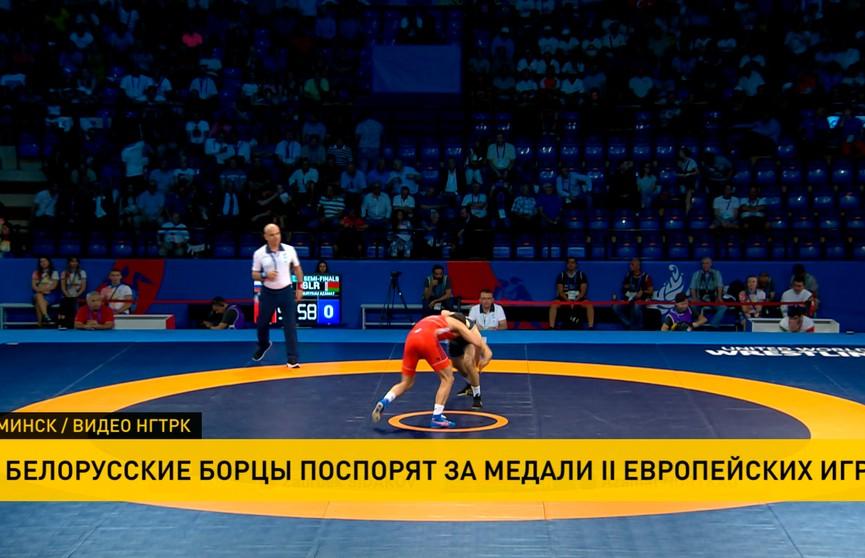 Белорусские борцы сегодня сразятся за медали на II Европейских играх