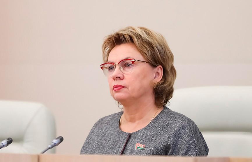 Щеткина уходит с поста вице-спикера Совета Республики