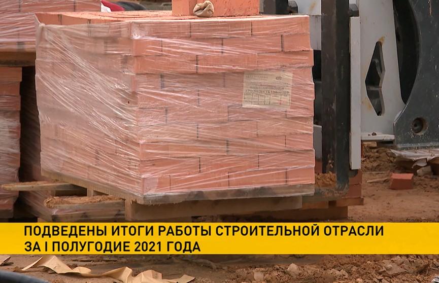 Белорусские компании увеличили экспорт стройматериалов и услуг