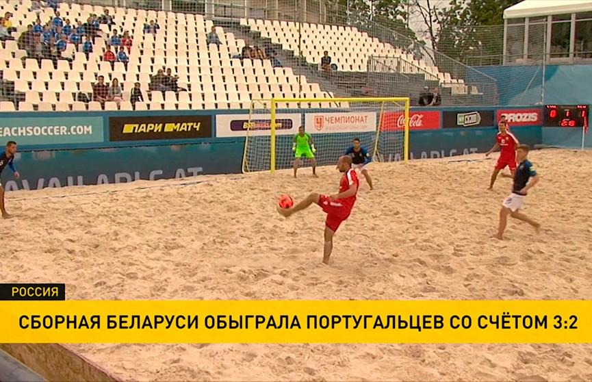 На чемпионате мира по пляжному футболу белорусы в финальном раунде обыграли португальцев