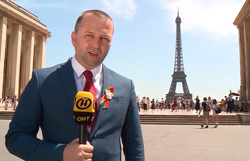 День Независимости объединяет: как Париж поздравляет Беларусь?