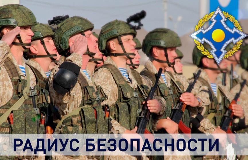 Саммит ОДКБ в Бишкеке: что предложил Александр Лукашенко и что в итоге решили главы государств