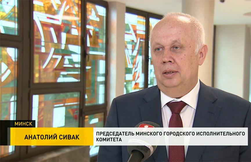 Мэр столицы Анатолий Сивак обратился к жителям Минска (ВИДЕО)